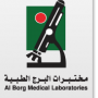Al Borg Laboratories uses PROLab for their medical PTs